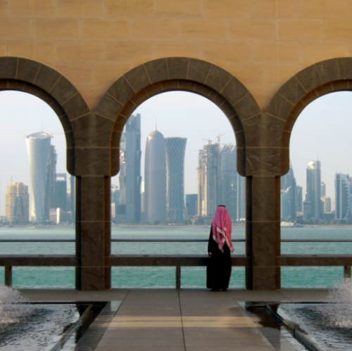 Image for Museum of Islamic Art